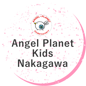 Angel Planet Kids Nakagawa